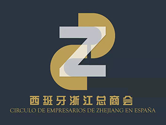 Zhejiang Chamber of Commerce in Spain